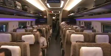 高铁.png
