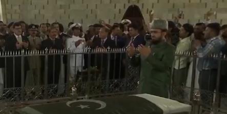 巴基斯坦.png