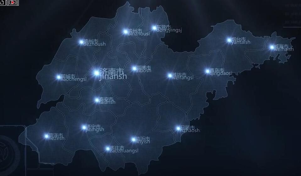 新济南.jpg