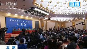 政协委员谈新时代政协履职.jpg