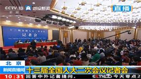 """中国人民银行行长等就""""金融改革与发展""""相关问题答记者问.jpg"""
