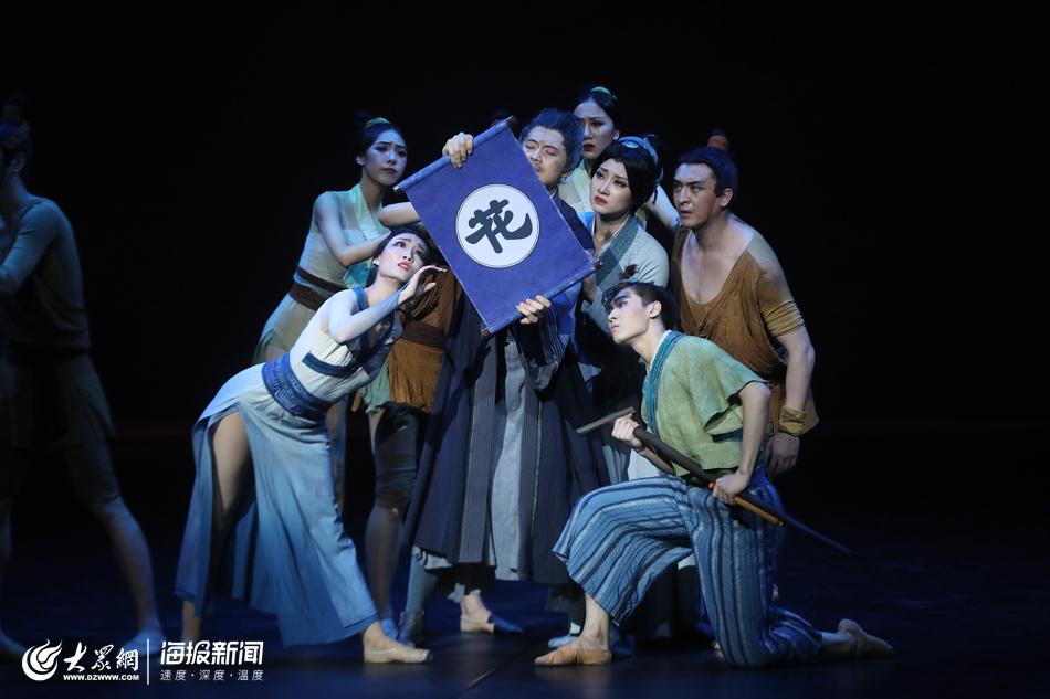 01、辽宁芭蕾舞团原创舞剧《花木兰》.jpg
